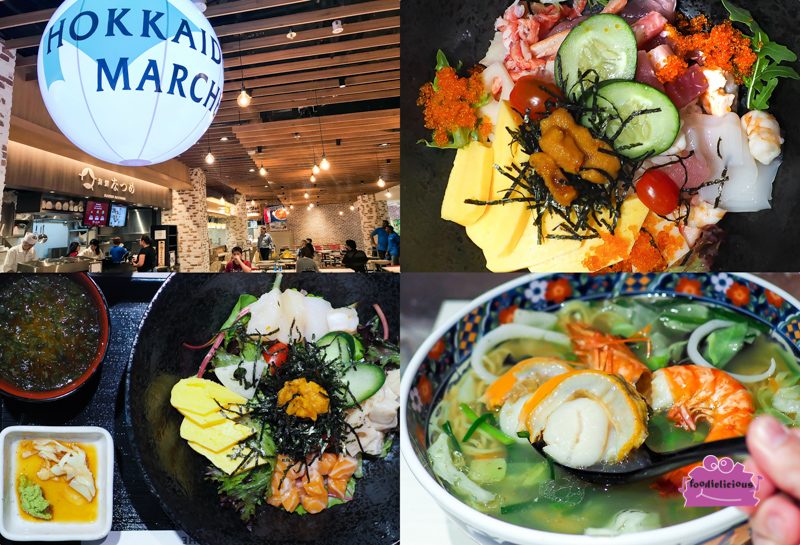 Hokkaido Marche - Affordable Japanese Food Stalls at Orchard Central