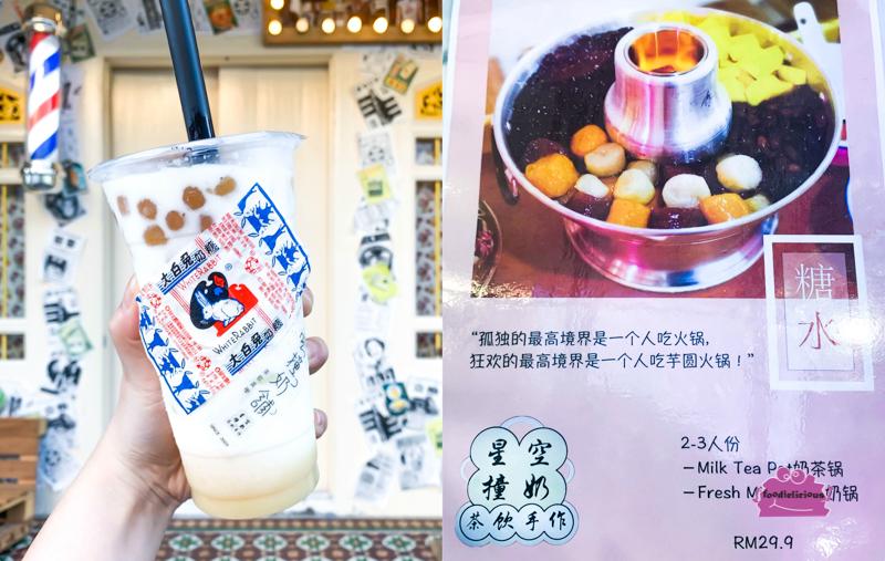 White rabbit bubble tea