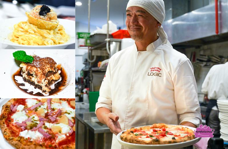 Trattoria Pizzeria Logic Naples Style Pizza Italian Pasta In Craig Road Oo Foodielicious